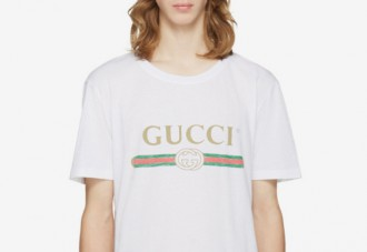 Gucci printed tee - TRENDS periodical