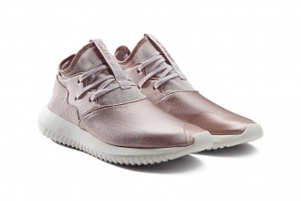 adidas Tubular - TRENDS periodical