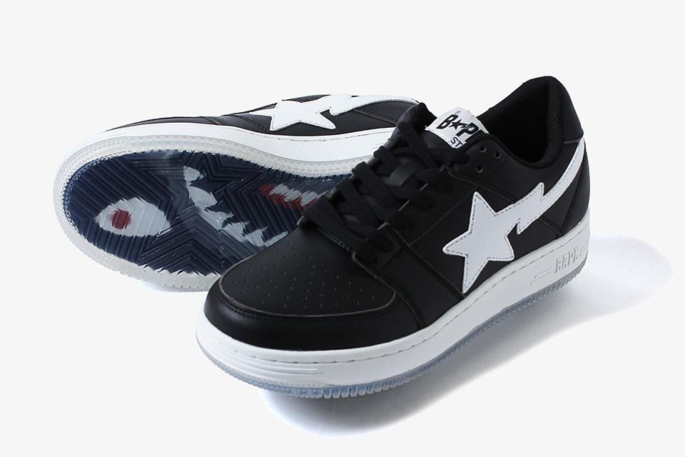 BAPE STA SHARK - TRENDS periodical