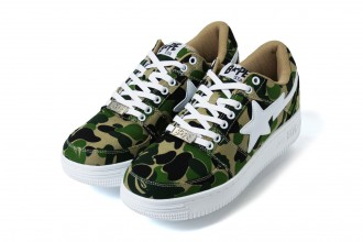 "BAPE STA ""ABC Camo"" - TRENDS periodical"