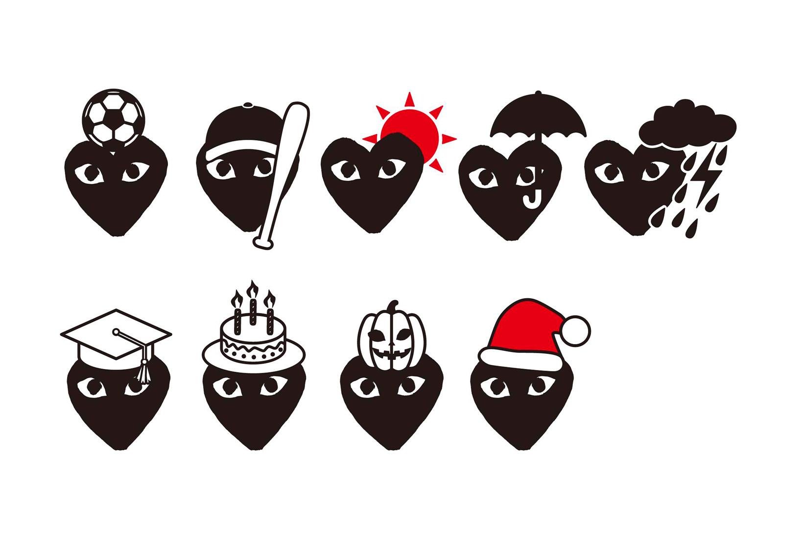 Comme des Garçons Emojis Pack - TRENDS periodical