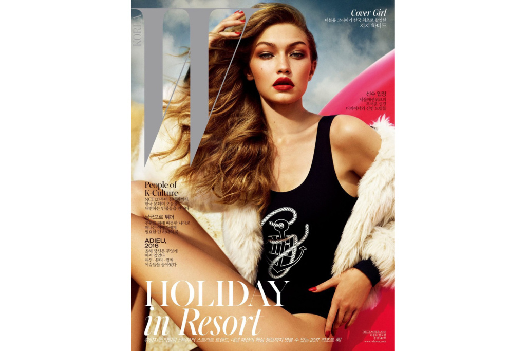 Gigi Hadid for W Magazine - TRENDS periodical