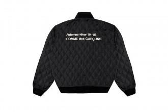 "Good Desgin x Comme des Garçons Vintage ""Staff Jacket"" - TRENDS periodical"
