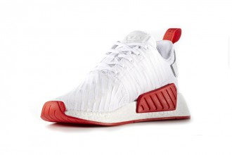 adidas Originals NMD R2 - TRENDS periodical