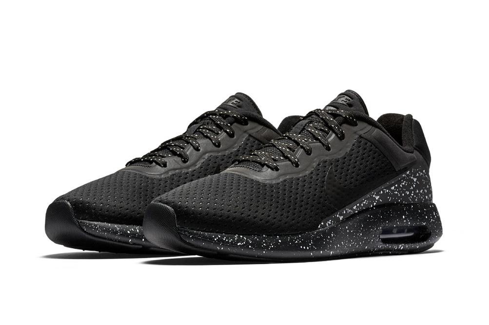 bas prix fd673 bb2f3 Nike dévoile sa toute dernière création : la Nike Air Max ...