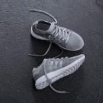 Pusha T x adidas Originals - TRENDS periodical
