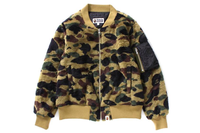 Bape Camo Fleece Jacket - TRENDS periodical