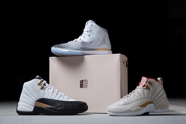 La marque Jordan vous souhaite un joyeux nouvel an chinois