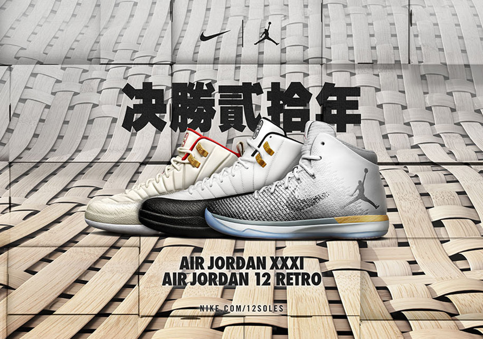 jordan-chinese-new-year-collection