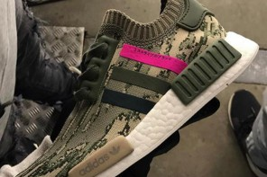 Bientôt une version «Snakeskin Camo» de la Adidas Originals NMD R1 Primeknit ?