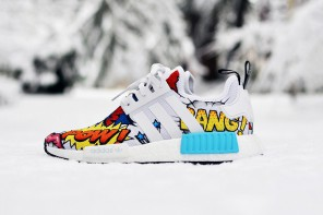 L'Adidas NMD_R1 se transforme en oeuvre d'art le temps d'une édition