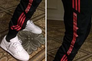 Il se murmure que les Adidas x YEEZY Powerphase «Calabasas» sortiront au printemps