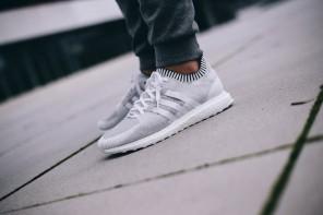 La naissante Adidas EQT Support Ultra Boost Primeknit s'offre un «Vintage White»
