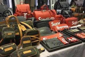 Arrêtez tout : Des dizaines de nouveaux items Supreme x Louis Vuitton ont leakés