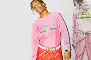 Un pantalon jamais vu de la collab Supreme x Louis Vuitton sur A$AP Rocky