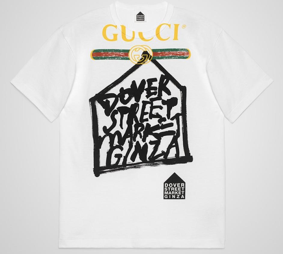 Gucci laisse tomber de nouveaux T-Shirts pour célébrer les 5 ans de Dover Street Market Ginza