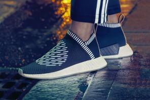 Adidas Originals dévoile son nouveau pack NMD_CS2 «Ronin»
