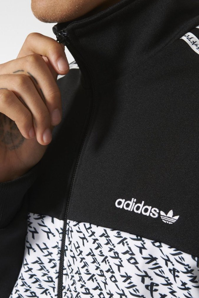 adidas-originals-united-arrows-and-sons-mikitype-tracksuits-3