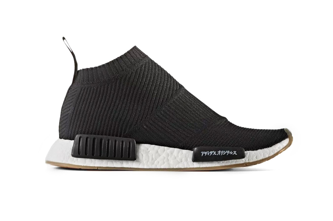 adidas-originals-united-arrows-sons-mikitype-nmd-city-sock-002