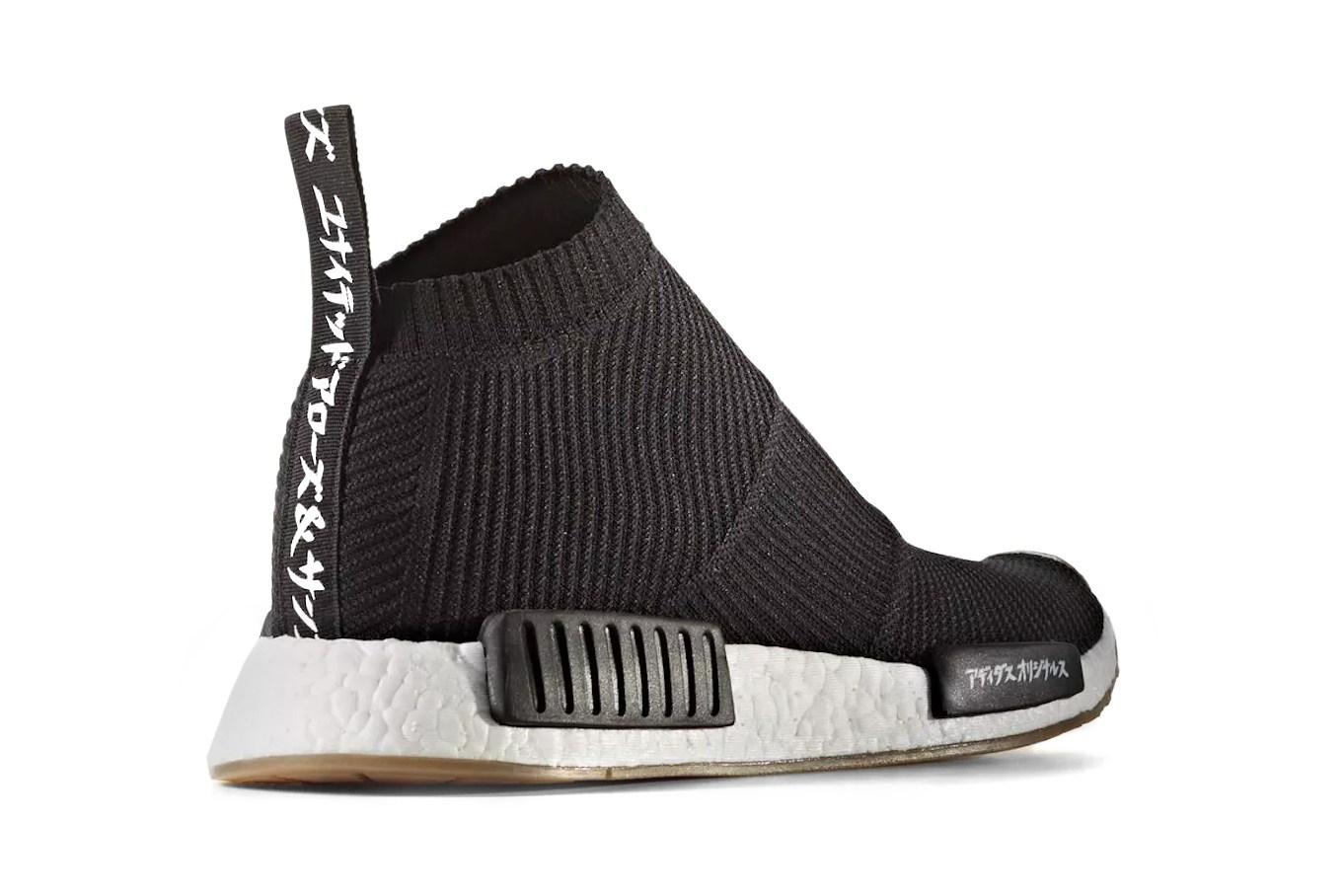 adidas-originals-united-arrows-sons-mikitype-nmd-city-sock-004
