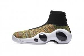 La Nike Zoom Bonafide obtient un traitement multicolore