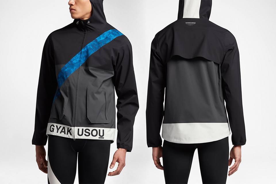 Un aperçu différent de la collection NikeLab x UNDERCOVER 2017 printemps / été «Gyakusou»