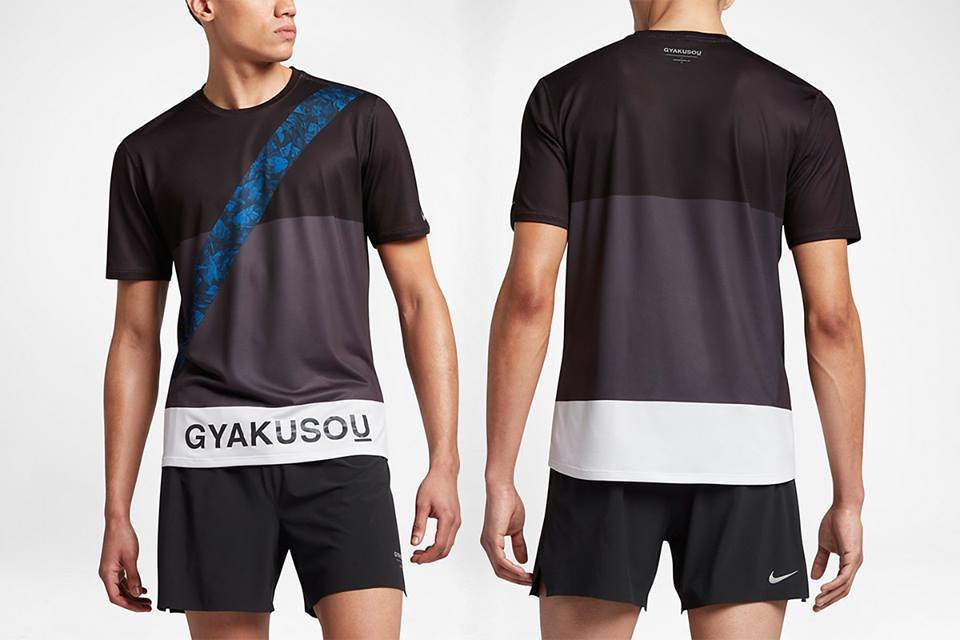 nikelab-x-undercover-gyakusou-ss17-collection-04