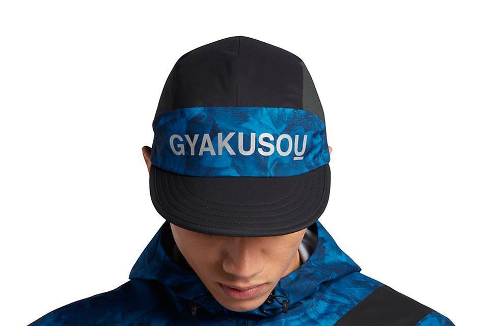 nikelab-x-undercover-gyakusou-ss17-collection-14