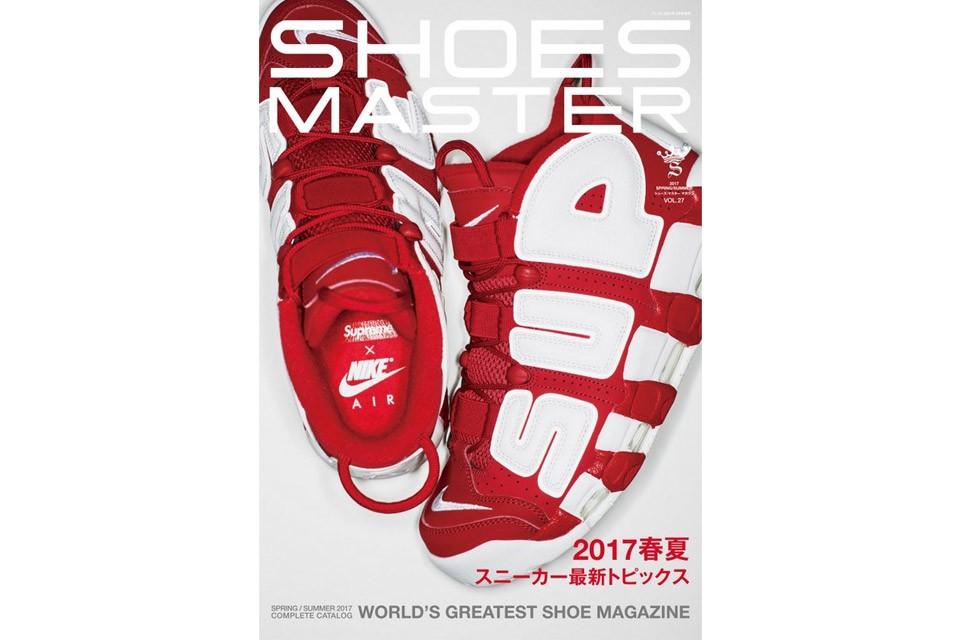 Découvrez la première photo officielle de la Supreme x Nike Air Plus «Suptempo»