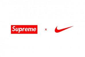 Pourrait-elle être la Supreme x Nike Dunk High jamais sortie ?