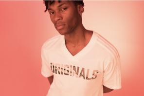 La nouvelle ligne Climacool d'Adidas Originals parfaite pour l'été