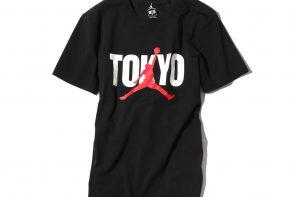 Jordan fait un clin d'oeil à Tokyo dans sa dernière collection capsule