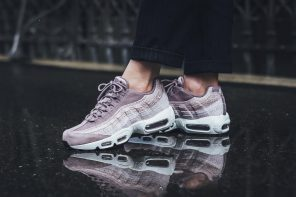 La Nike Air Max 95 Premium « Purple Smoke »: une pépite !