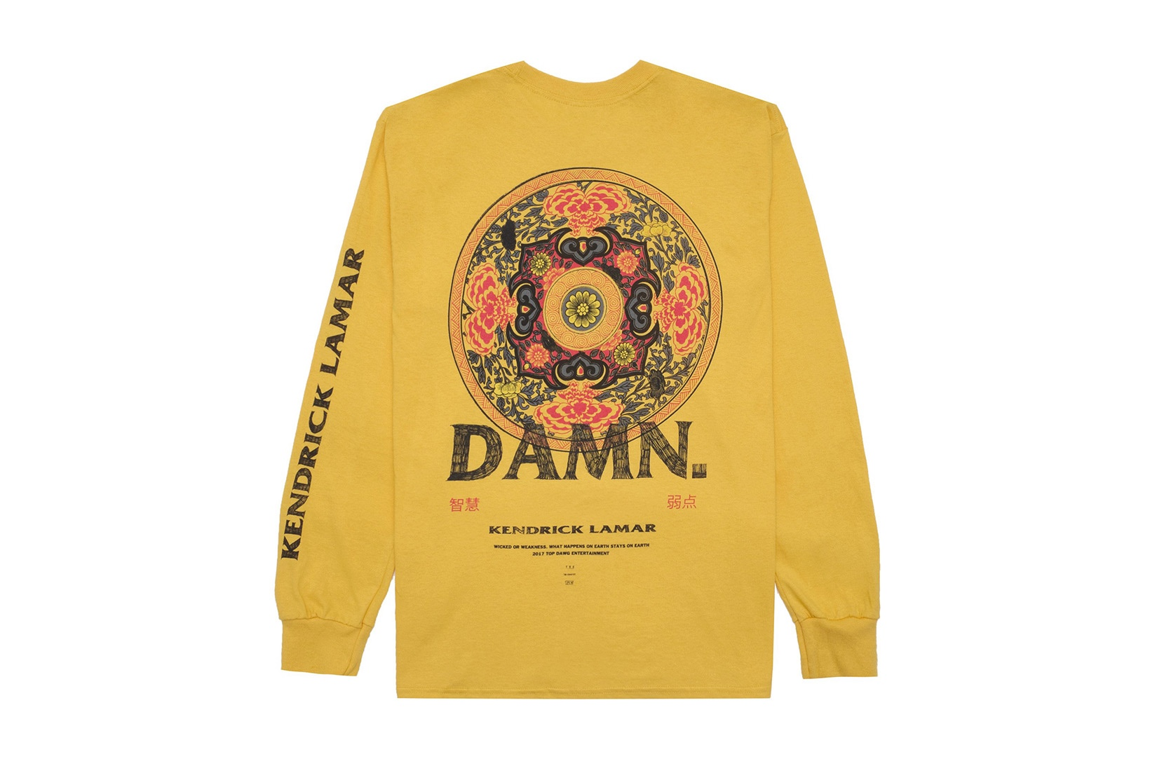 kendrick-lamar-additional-damn-merch-3