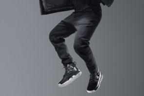 Nike reçoit un brevet pour créer les «Jeans-Joggers» de l'avenir