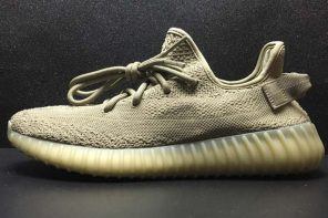 On connaît officiellement la date de sortie de la Yeezy Boost 350 V2 « Dark Green »
