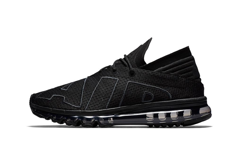 La Nike Air More Uptempo change de style