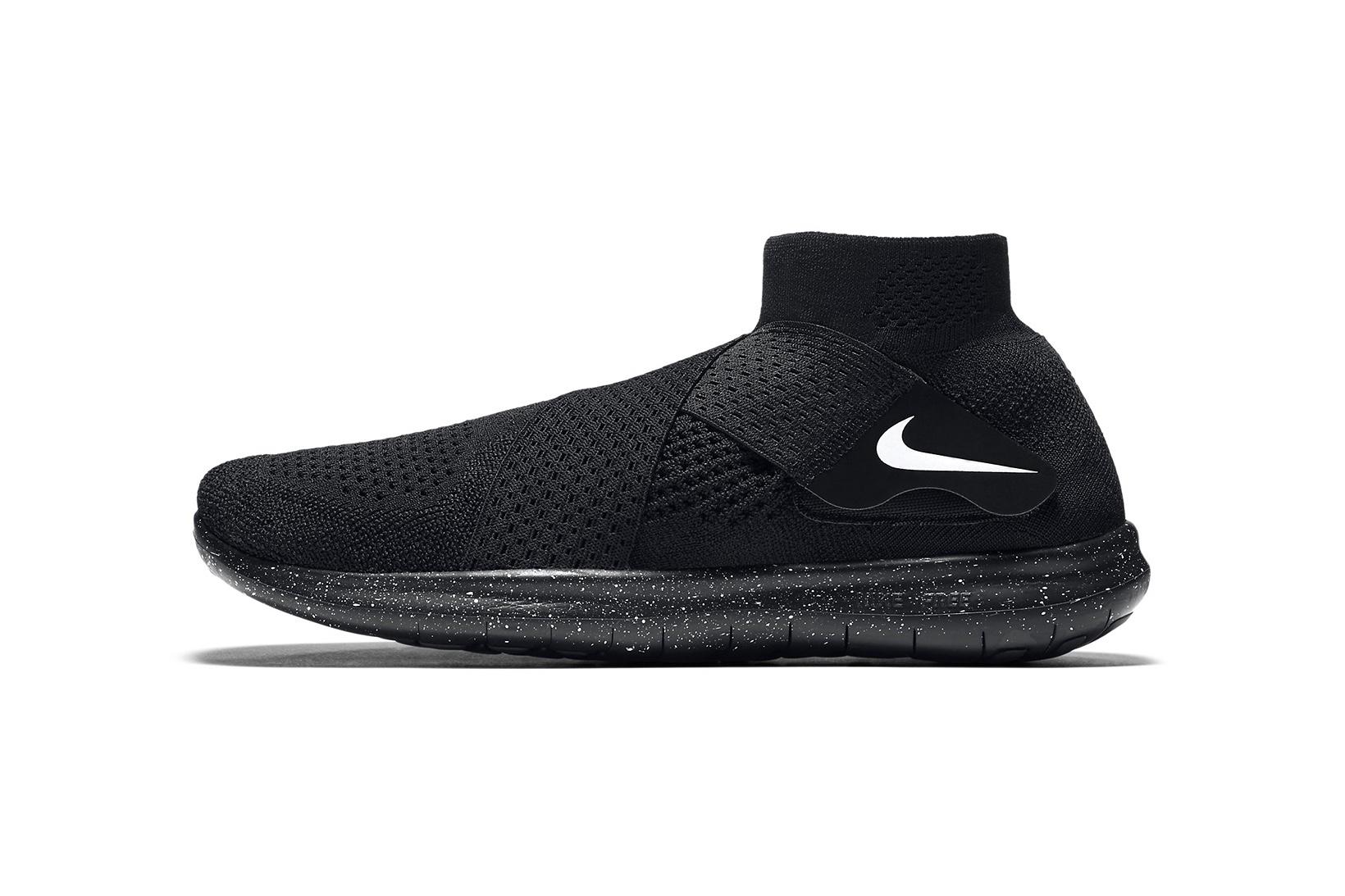 UNDERCOVER et NikeLab lancent leur gamme footwear Eté ' 17 pour la collection «GYAKUSOU»