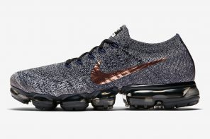 Air VaporMax : Nike habille son best-seller d'un nouveau coloris !