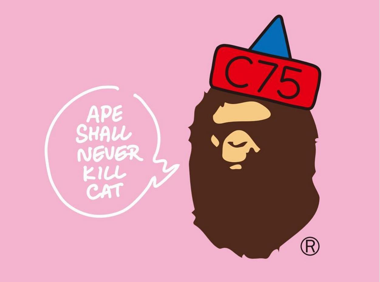 BAPE annonce sa collab avec le shop parisien Club 75 !