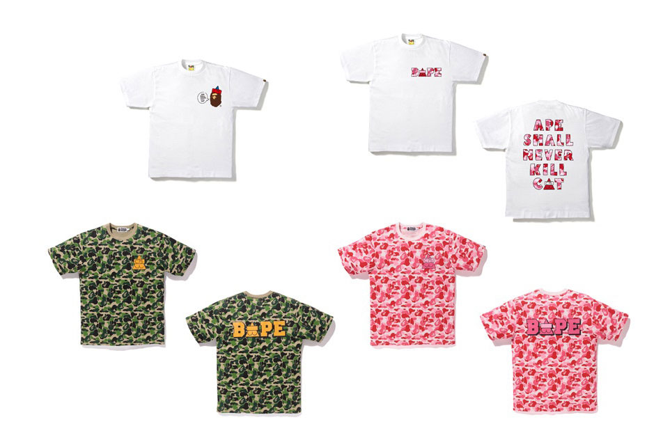 bathing-ape-club-75-collaboration-02
