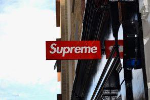 Une nouvelle boutique Supreme va ouvrir ses portes!