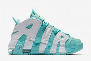 Nike sort une Uptempo « Island Green »