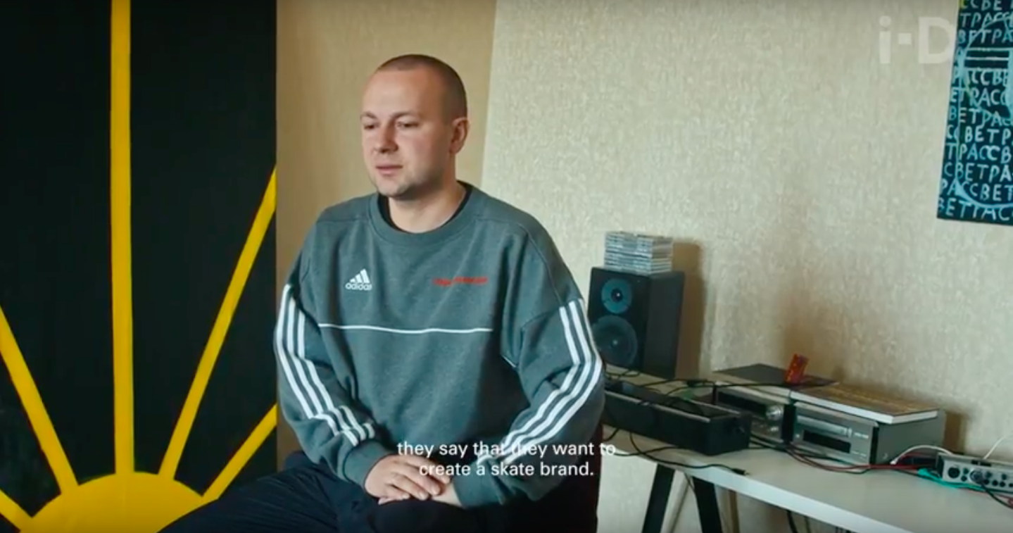 Le premier documentaire sur  Gosha Rubchinskiy  et son impact sur la jeunesse en Russie