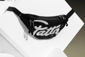 Voyage plein de style avec la nouvelle collection PATTA !