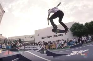 A$ap ferg se joint à Adidas pour la adidas Skate Copa