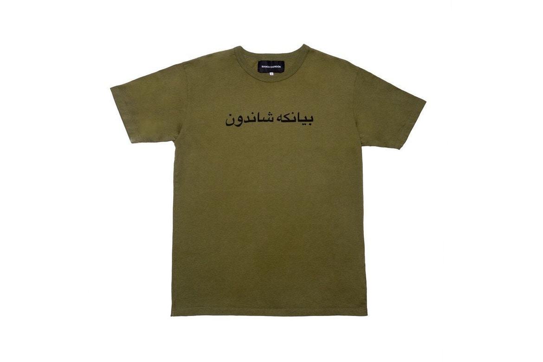 Bianca Chandon sort un t-shirt dédicacé aux réfugiés