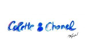 Chanel annonce une collaboration avec Colette avant sa fermeture