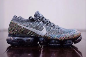 La Vapormax s'offre un colorway Multicolor