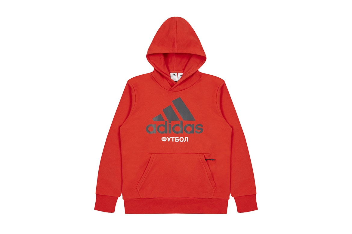 Gosha Drop 3 38